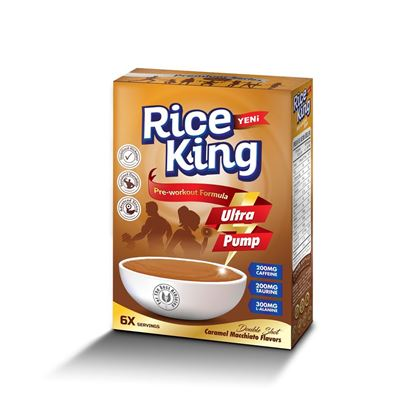 Picture of Rice King Premium Series VOL l